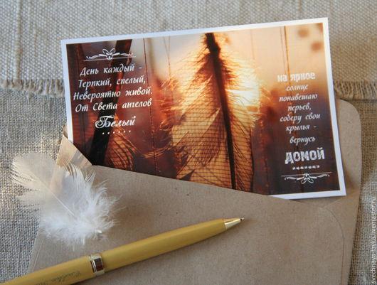 """Открытки на все случаи жизни ручной работы. Ярмарка Мастеров - ручная работа. Купить тёплая открытка """"Белый день"""". Handmade. Открытка"""