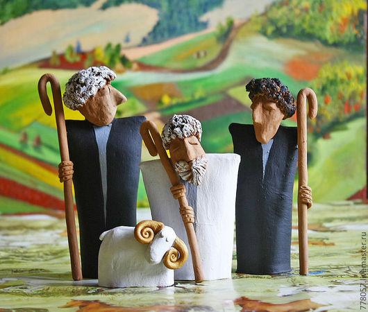 Статуэтки ручной работы. Ярмарка Мастеров - ручная работа. Купить чабаны. Handmade. Чёрно-белый, пастух, отара, бурка, аул
