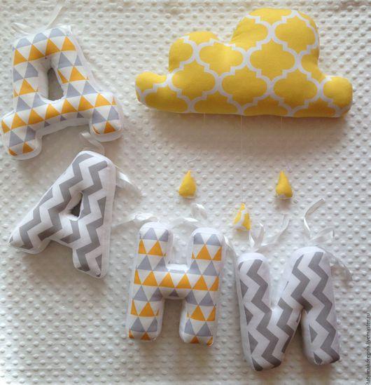 Буквы из хлопка - отличный подарок малышу. Татьяна Корегина. Ярмарка Мастеров.
