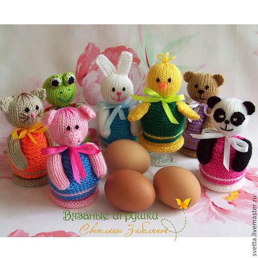 Подарки на Пасху ручной работы. Ярмарка Мастеров - ручная работа. Купить Набор вязаных грелочек для яиц. Handmade. Кухня, Пасха