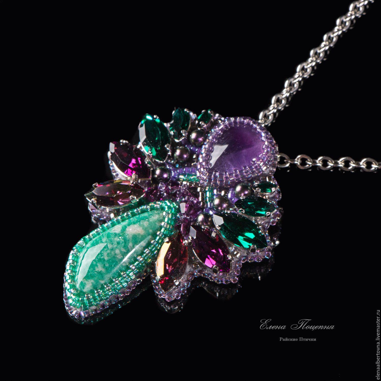 Brooches handmade. Fair Masters - handmade. Buy Purple green brooch pendant beautiful birds of Paradise. purple. green. Handmade.  Purple stones. GREEN STONES. beads. BROOCH - PENDANT.
