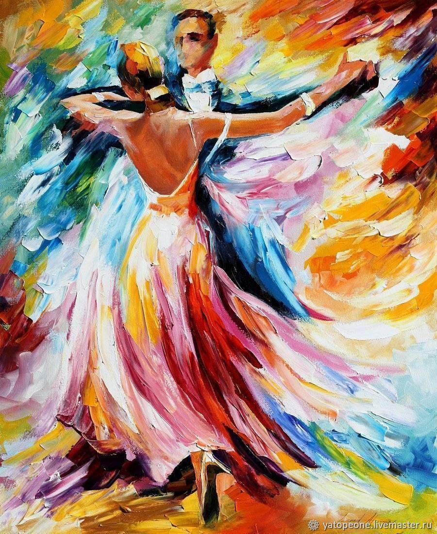 Танец в картинках открытки