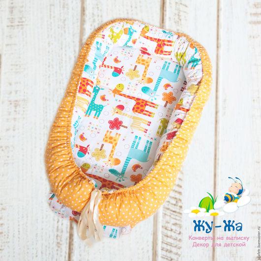 """Для новорожденных, ручной работы. Ярмарка Мастеров - ручная работа. Купить Гнездышко кокон для новорожденного babynest  """"Жирафики"""". Handmade. Оранжевый"""