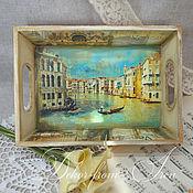 """Для дома и интерьера ручной работы. Ярмарка Мастеров - ручная работа поднос """"Венецианский"""". Handmade."""