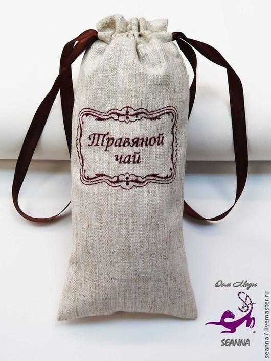 """Кухня ручной работы. Ярмарка Мастеров - ручная работа. Купить Мешочек льняной для чая с вышивкой """"Травяной чай в витой рамке"""". Handmade."""
