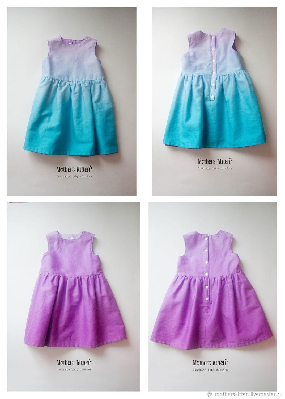 Двухстороннее платье, бирюза+фиолетовый, омбре