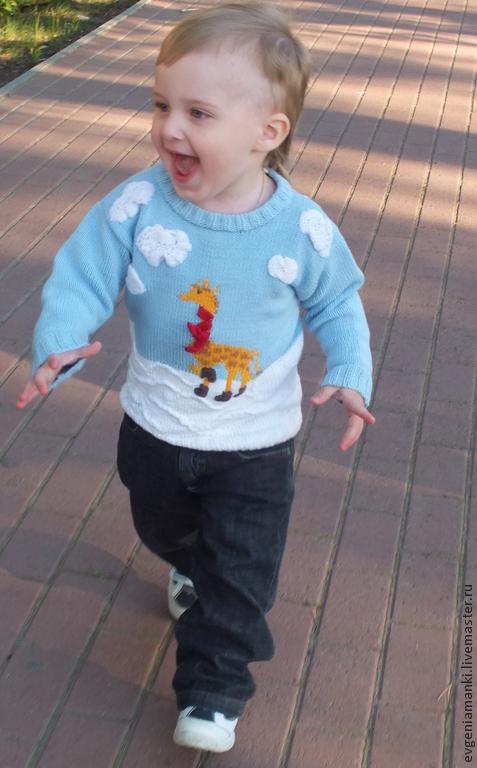 Одежда для мальчиков, ручной работы. Ярмарка Мастеров - ручная работа. Купить джемпер Жирафик вязаный детский авторский. Handmade. Голубой
