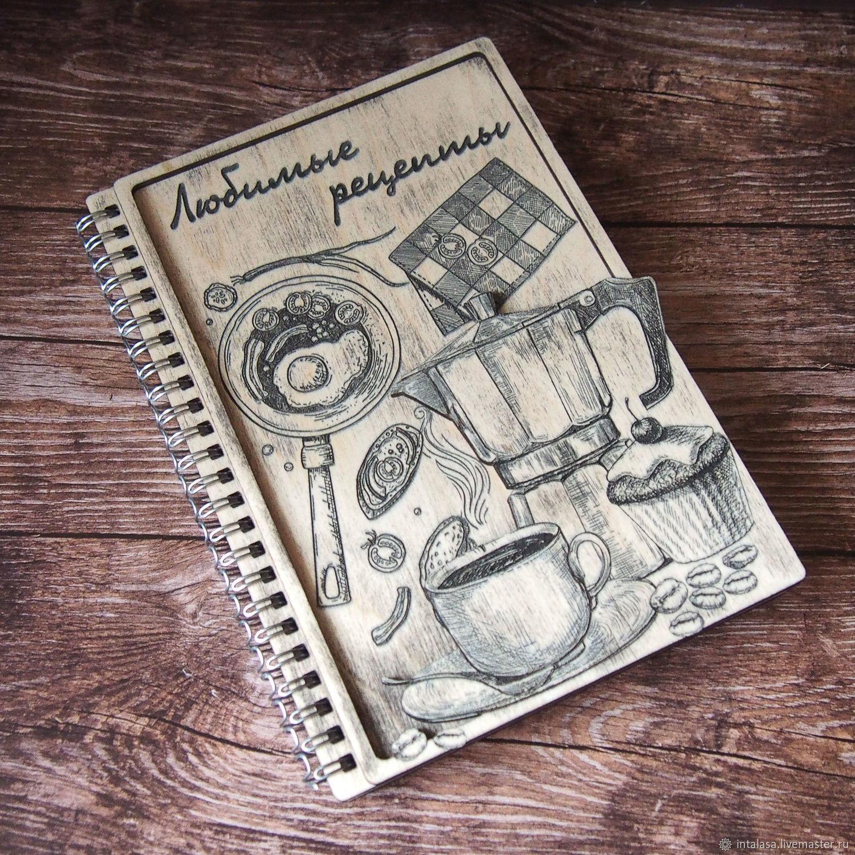 Книга с рубрикатором для записи рецептов, Книги для рецептов, Москва,  Фото №1