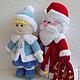 """Новый год 2017 ручной работы. Заказать """"Дедушка Мороз и Снегурочка"""" интерьерные вязаные куклы. Светлана Забелина вязаные игрушки. Ярмарка Мастеров."""