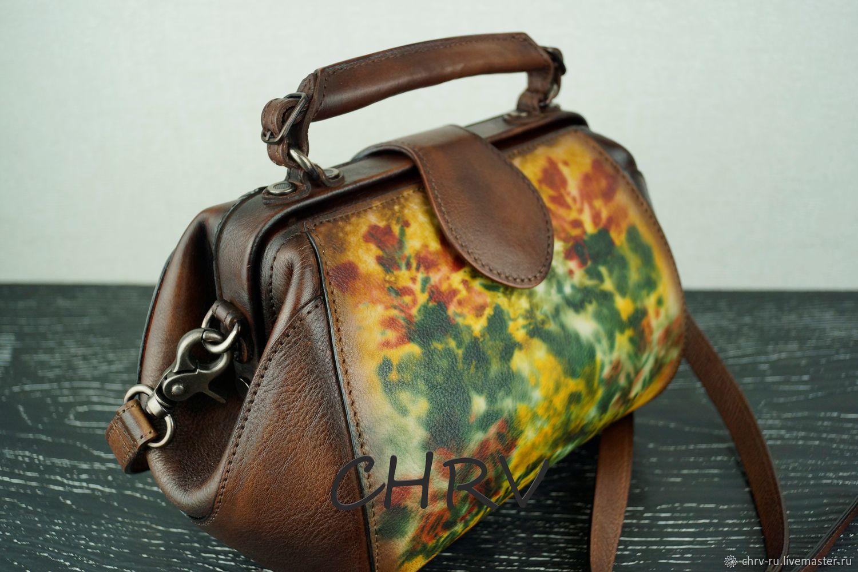 Bag: Crossbody bag: Sienna brown with a pattern, Valise, St. Petersburg,  Фото №1