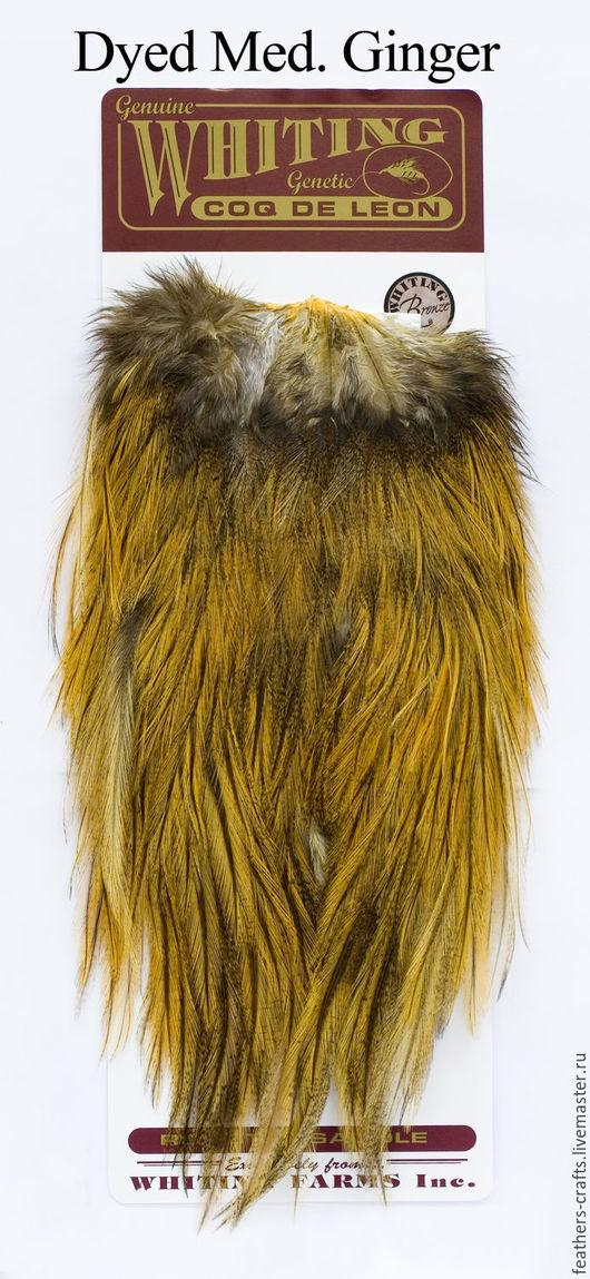 Другие виды рукоделия ручной работы. Ярмарка Мастеров - ручная работа. Купить Перья Coq de Leon Bronze Saddle Med. Ginger (51302217). Handmade.
