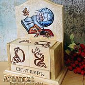 """Канцелярские товары ручной работы. Ярмарка Мастеров - ручная работа """"День учителя 2"""" вечный календарь. Handmade."""