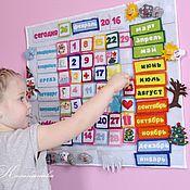 Куклы и игрушки ручной работы. Ярмарка Мастеров - ручная работа Детский игровой развивающий календарь из фетра. Handmade.