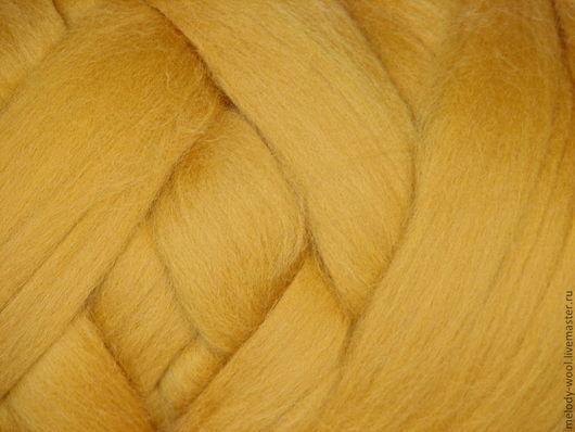 Валяние ручной работы. Ярмарка Мастеров - ручная работа. Купить Шерсть для валяния меринос 18 микрон цвет Шафран (Saffron). Handmade.