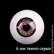 Материалы для творчества ручной работы. Ярмарка Мастеров - ручная работа 6 мм, темно серые Глаза акриловые для кукол. Handmade.