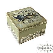 """Для дома и интерьера ручной работы. Ярмарка Мастеров - ручная работа Шкатулка для чая чайная шкатулка """"Tea Time"""". Handmade."""
