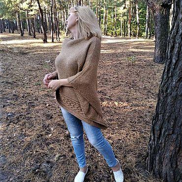 Одежда ручной работы. Ярмарка Мастеров - ручная работа Пончо: Капучино. Handmade.