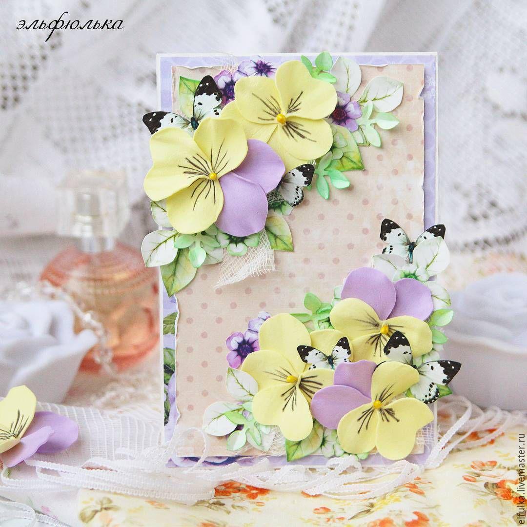 Цветы для открытки ручной работы