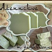 Косметика ручной работы. Ярмарка Мастеров - ручная работа Натуральное мыло Алеппское с маслом  лавра 22%. Handmade.