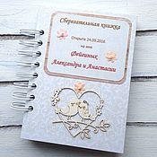 """Подарки ручной работы. Ярмарка Мастеров - ручная работа Свадебная сберкнижка """"Любовь"""". Handmade."""