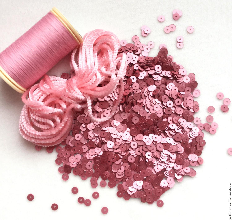 306W/P4 цвет розовый.  Купить пайетки. Пайетуи.Пайетки итальянские. Ярмарка мастеров - ручная работа. HANDMADE.  EmbroideryMaterial.