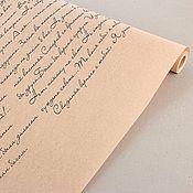"""Материалы для творчества ручной работы. Ярмарка Мастеров - ручная работа Бумага крафт """"Письмо Татьяны"""". Handmade."""