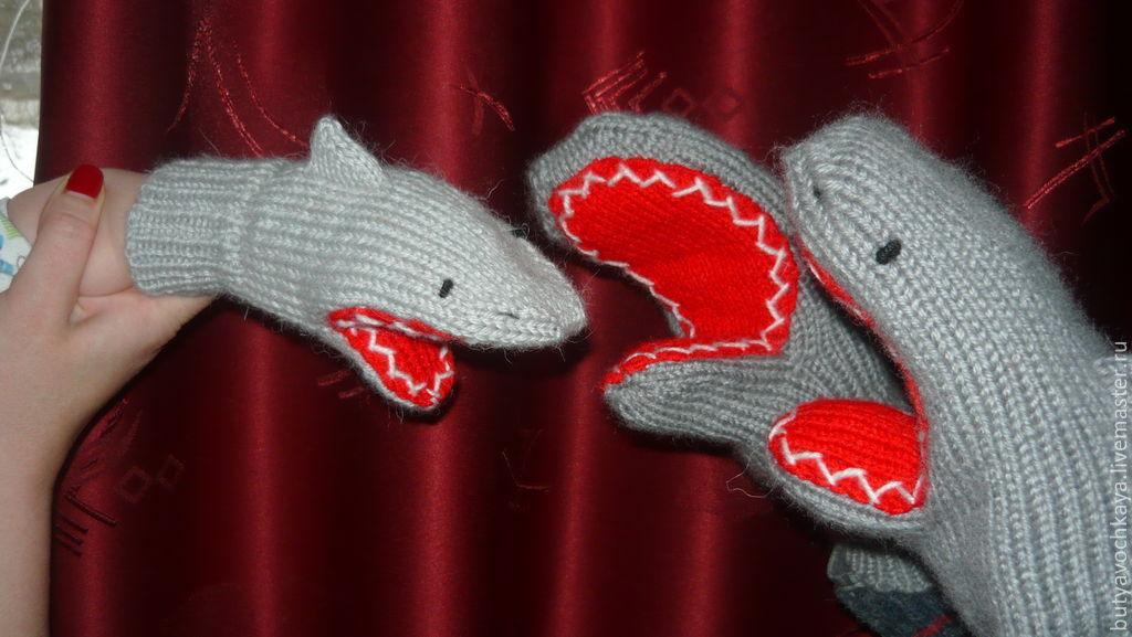 Вязаные рукавицы Акулы