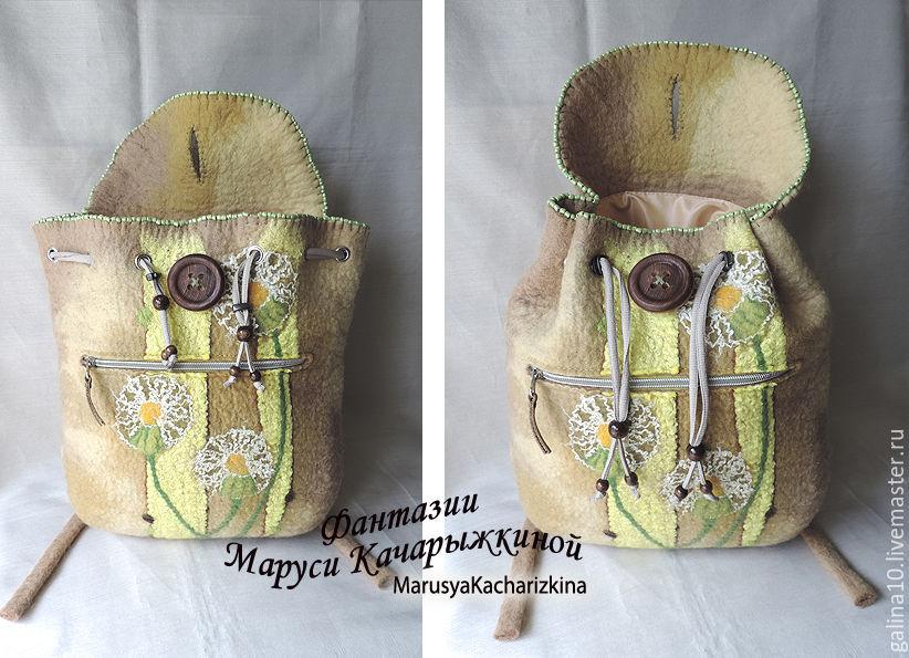 Валяем рюкзак мастер класс - Automee-s.ru
