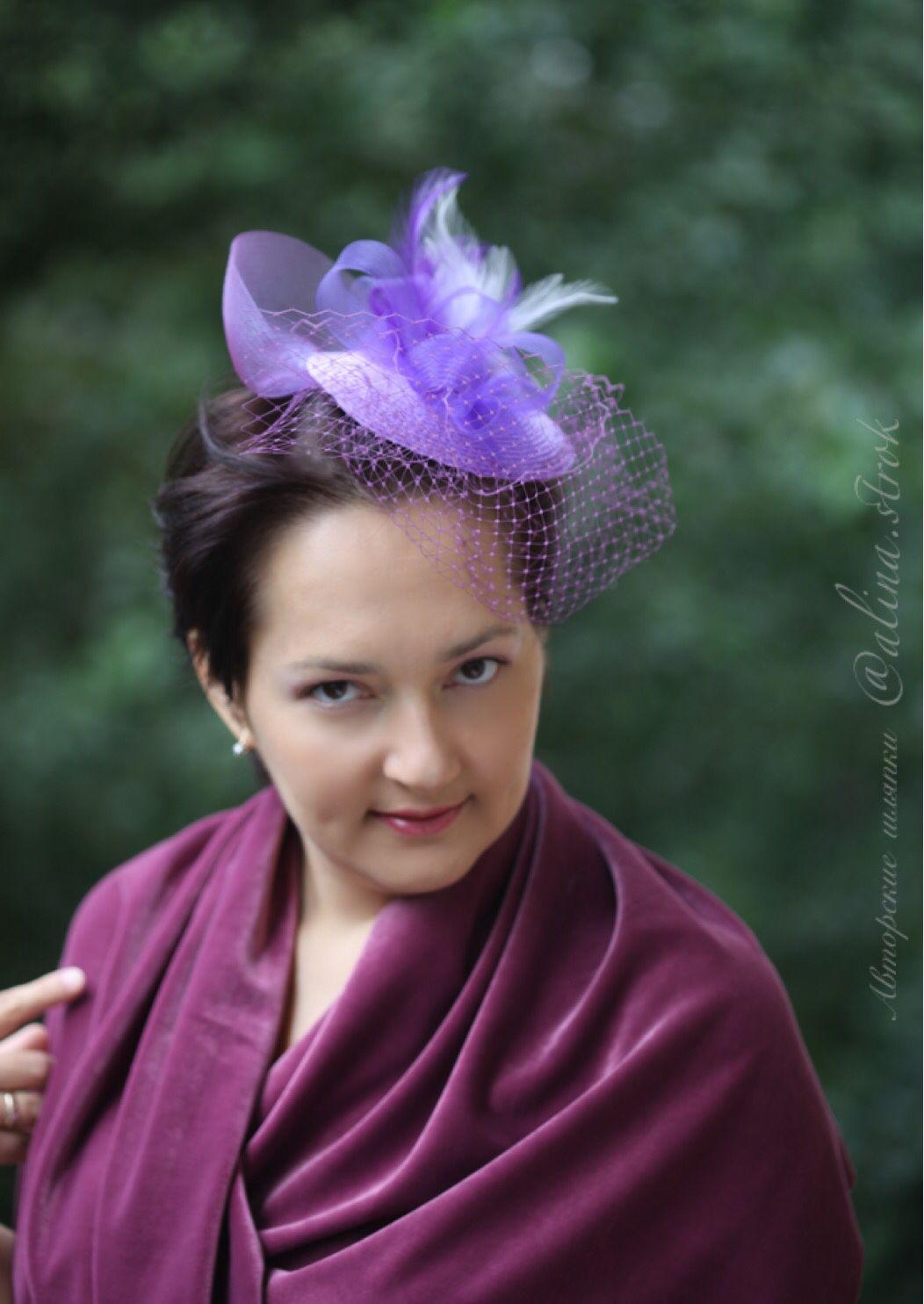 """Одежда и аксессуары ручной работы. Ярмарка Мастеров - ручная работа. Купить Сиреневая шляпка """"Violetta"""" с вуалью. Handmade. Ретро, королева"""
