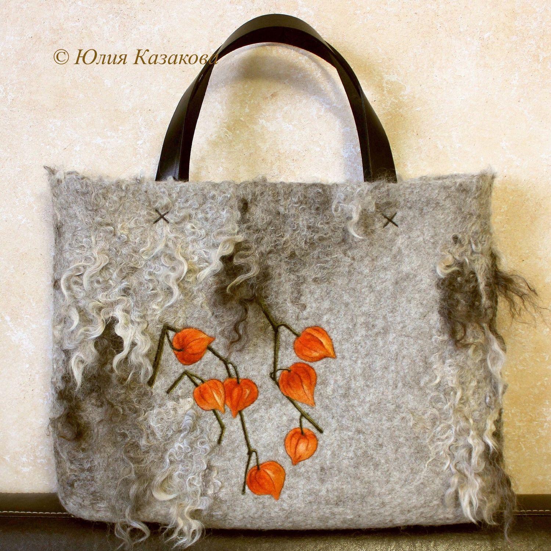 7b5870d9ebf9 Женские сумки ручной работы. Ярмарка Мастеров - ручная работа. Купить  Валяная сумка