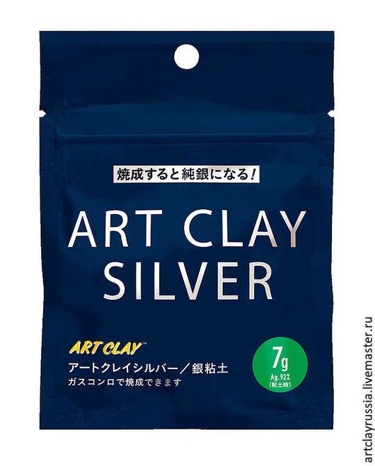 Для украшений ручной работы. Ярмарка Мастеров - ручная работа. Купить Серебряная глина ART CLAY SILVER 7g.. Handmade.