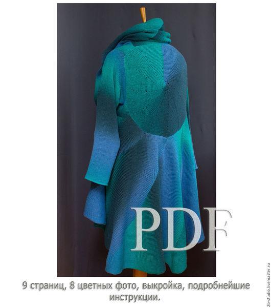 Вязание ручной работы. Ярмарка Мастеров - ручная работа. Купить Мастер-класс  PDF Супер большое Круглое вязаное пальто Большие размеры. Handmade.