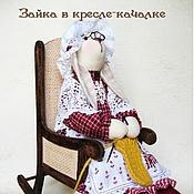Куклы и игрушки ручной работы. Ярмарка Мастеров - ручная работа Зайка в кресле-качалке 3. Handmade.