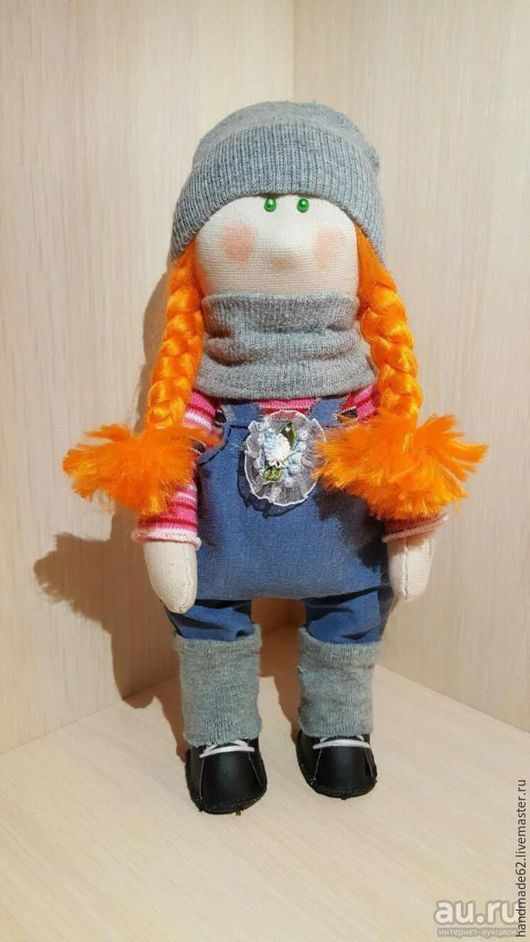 Куклы тыквоголовки ручной работы. Ярмарка Мастеров - ручная работа. Купить Текстильная кукла ручной работы. Handmade. Комбинированный, тыквоголовка
