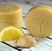 Косметика ручной работы. Ярмарка Мастеров - ручная работа Имбирь и Лимон натуральное мыло с нуля для проблемной кожи. Handmade.