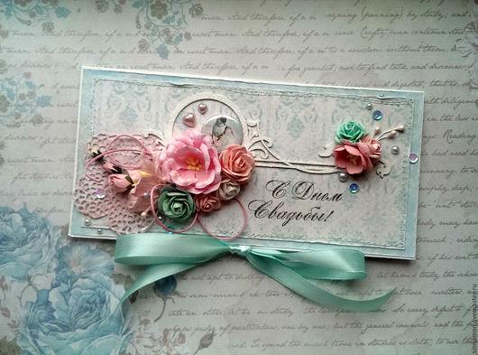 Подарочный конверт для денег на свадьбу