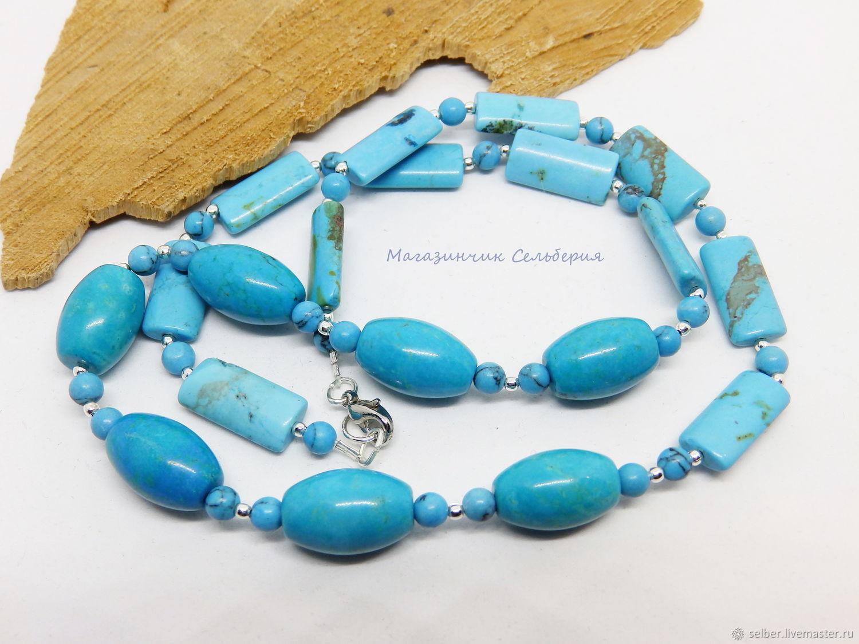Beads turquoise thread 50 cm, Necklace, Gatchina,  Фото №1