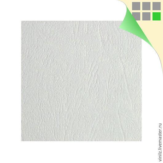 Бумага фактурная, кожа, белая (картон) 230 г/м2, для скрапбукинга