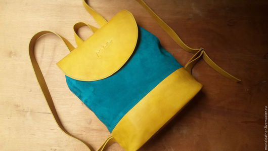 Рюкзаки ручной работы. Ярмарка Мастеров - ручная работа. Купить Рюкзак из кожи и замши желтый с темно бирюзовым. Handmade. Желтый