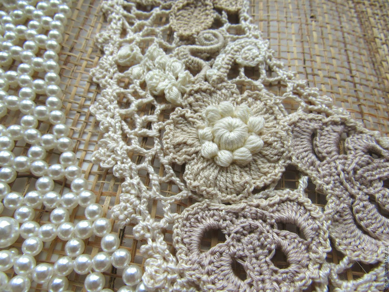 Аккорды Платье Белое С Доставкой
