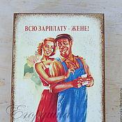 Для дома и интерьера handmade. Livemaster - original item Copernica box All salary-wife!. Handmade.