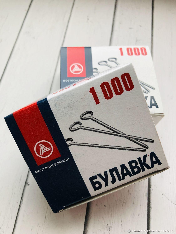 Булавка портновская 1000 штук, Инструменты для шитья, Санкт-Петербург,  Фото №1