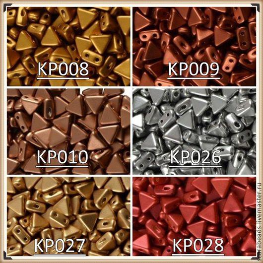 ФОТО №1  Выберите цвет из группы Обожженные! KP008 - Золотистый матовый; KP009 - Огненно-красный; KP010 - Медный матовый; KP026 - Алюминий; KP027 - Золото Ацтеков; KP028 - Красный Металлик матовый.