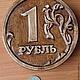 Подарки для мужчин, ручной работы. Деревянный рубль. Ustianin. Интернет-магазин Ярмарка Мастеров. Резьба по дереву, сувениры ручной работы