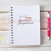 Блокноты ручной работы. Ярмарка Мастеров - ручная работа Дневник рукодельницы. Handmade.