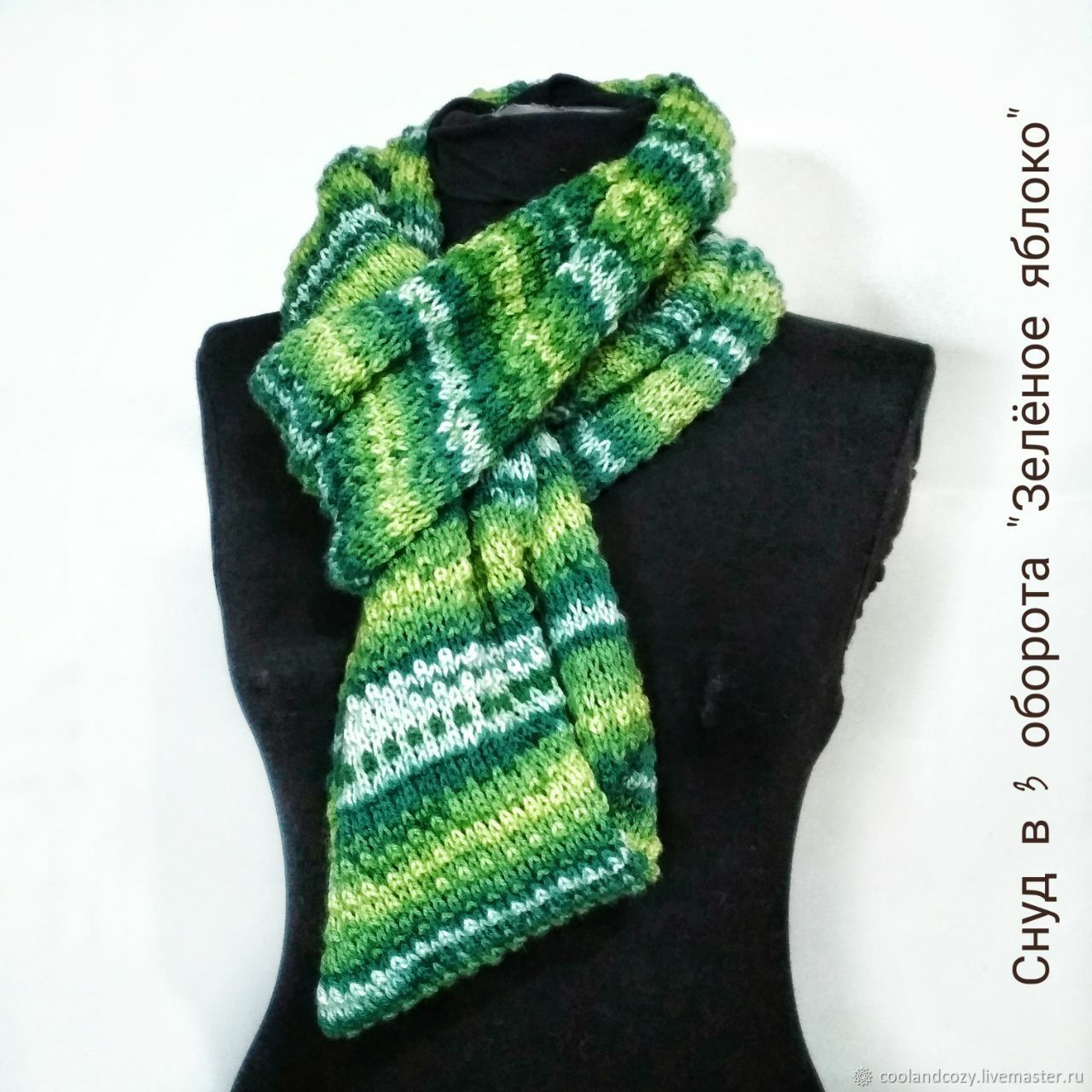 Knitted Snood in 3 turns \