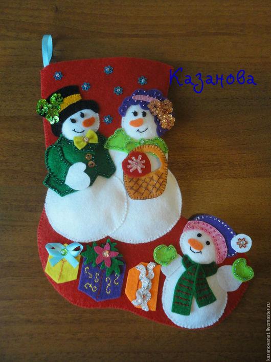 Сапожок семья снеговиков