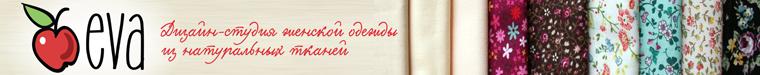 """""""Eva"""" Дарья и Ольга:)"""
