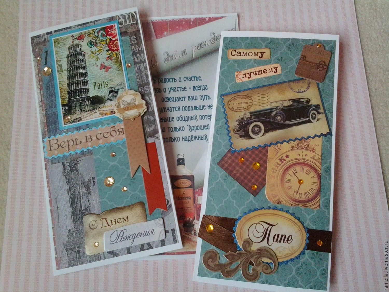 «необычные открытки для мужчин своими руками.» коллекция пользователя 92