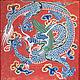 """""""Портрет"""" тибетского дракона."""